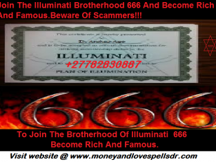 {{@}}+27782830887 How To Join Illuminati Secret Society For Money In Dillingham City in Alaska In The United States And Pietermaritzburg South Africa